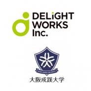 ディライトワークス、大阪成蹊大学と連携2年目の2019年に実施する若手クリエイター育成のための4つの取り組みを発表 塩川氏による特別講演など