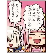FGO PROJECT、超人気WEBマンガ「ますますマンガで分かる!Fate/Grand Order」の第24話「演技派女優」を公開