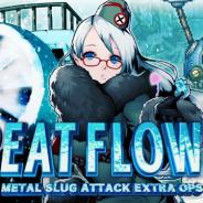 SNK、『メタルスラッグアタック』で期間限定イベント「GREAT FLOWER」を開催!