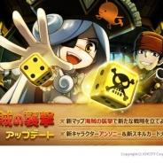 JOYCITY、『ダイスの神』新マップ「海賊の襲撃」追加のアップデートを実施 新キャラ「アンソニー」&新ダイス「パイレーツソウル」など新コンテンツも追加