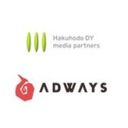 博報堂DYメディアパートナーズとアドウェイズ、アプリプロモーション領域で資本業務提携を実施 アドウェイズは9.6億円を自己株式処分で調達