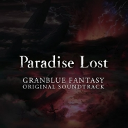 Cygames、『グランブルーファンタジー』のオリジナルサウンドトラック「Paradise Lost」を近日発売