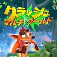 『クラッシュ・バンディクー ブッとび!マルチワールド』、ランゲームで世界最速の2000万DL達成 App Annie調査