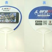 サイバード、『BFBチャンピオンズ2.0』がゲーム内イベント「アリーナカップ戦」を開催 浦和美園駅東口でオリジナルミニうちわの配布も