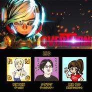 本日21時放送のシシララTVはVRゲーム『OVERTURN』を実況! 謎の美少女と冒険を繰り広げる本格的SFアクションFPSの魅力に迫る