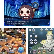 『FGO』で『Fate/Grand Order MyCraft Lostbelt』リリース記念CP開催 聖晶石10個をプレゼント