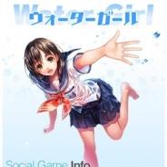 ウルクスヘブンとSME、濡れ透けシューターゲームアプリ『ウォーターガール』Android版をリリース…聖石が毎日もらえるキャンペーン実施