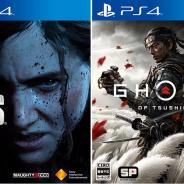 ソニー、第1四半期のゲーム事業は営業益68%増の1240億円 『Ghost of Tsushima』と『The Last of Us Part II』好調、PS Plus4500万人