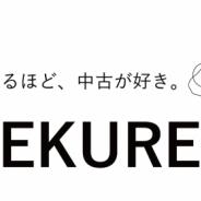 リニューアルストア、「バーチャルリフォームルーム」を発表 大京穴吹不動産と大京リフォーム・デザインとVR事業で提携に