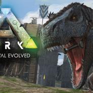 Snail Games、『ARK Mobile』のリリースを7月から9月目標に延期…グローバル版からのフィードバックを受けてクオリティアップを図るため