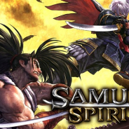 SNK、Nintendo Switch対応『SAMURAI SPIRITS』のダウンロード版を予約開始! 早期購入特典に『サムライスピリッツ!2』をプレゼント