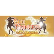【スクープ】ケイブの人気シューティングゲーム『虫姫さま』シリーズ最新作のリリース日が11月に決定した模様!