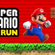 ユニティ、任天堂が開発中のスマートデバイス向けアプリ『Super Mario Run』が開発環境にUnityを採用していることを発表