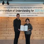 ファンコミュニケーションズ・グローバル、釜山情報産業振興院と業務提携 現地のスマホゲームデベロッパーの日本進出を支援するプロジェクトを始動
