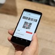 メルカリ、スマホ決済サービス「メルペイ」が3月19日よりAndroidでもコード決済機能「コード払い」の提供を開始