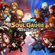 GameBank、『SOUL GAUGE -紅き牙と蒼天の翼-』のサービスを2017年2月15日をもって終了