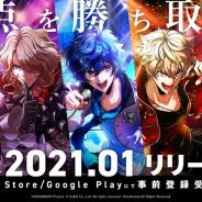ブシロード、『アルゴナビス from BanG Dream! AAside』を2021年1月にリリース決定! TVアニメも新要素を追加して再放送!
