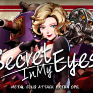 SNK、『METAL SLUG ATTACK』で期間限定イベント「Secret In My Eyes」を開催