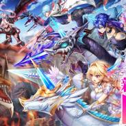 コロプラ、『白猫プロジェクト』で新イベント「Dragon's Record~恩讐の竜の角~」を開始 「シエラ」と新キャラクター3人が登場!