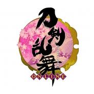 フリュー、『みんなのくじ 刀剣乱舞-ONLINE-~タオルの陣 其ノ弐~』を6月24日より発売
