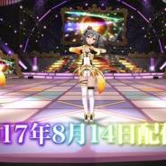 【PSVR】バンナム、『アイドルマスターVR』で「Yes! Party Time!!」のEDIT LIVEモードを追加
