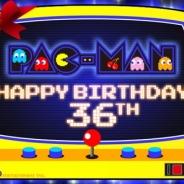 バンナム、パックマンの36周年を記念して『パックマンパズルツアー』、『PAC-MAN』、『PAC-MAN 256』の3タイトルでキャンペーンを開催