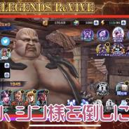 セガゲームス、『北斗の拳 LEGENDS ReVIVE』がリリース100日突破を記念して「ハート様のはーとふるステーション」でゲームプレイ動画を公開