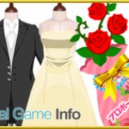 アスキス、『農園婚活』で婚活福袋シリーズ第2弾「婚活福袋プロポーズパック」を期間限定で85%OFFにて販売