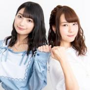 フジゲームス、ラジオ番組「Radioフジゲームス+」をリニューアル! 新パーソナリティに高野麻里佳さん、富田美憂さんを迎え7月6日に初回放送