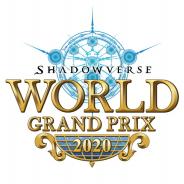 Cygames、「Shadowverse World Grand Prix 2020」日程と会場を決定…GRAND FINALSはさいたまスーパーアリーナで6月6日に開催!