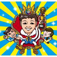 タカラトミー、『人生ゲーム』日本一を決定する大会を9月22日に開催決定! 50年の歴史で初 参加申込を受付中