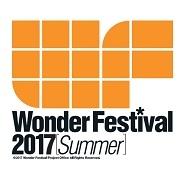国内最大級のガレージキットの祭典「ワンダーフェスティバル2017[夏]」が7月30日に開催決定!