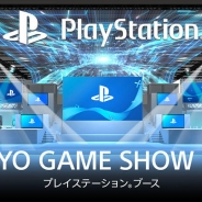 【TGS2016】ソニー、「東京ゲームショウ 2016」の出展タイトルを公開 『デレステVR』や『バイオ7VR』、『バットマンVR』など