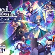 FGO PROJECT、『Fate/Grand Order』での利用規約について再周知 アカウント停止の上、問い合わせ対応をしない場合も