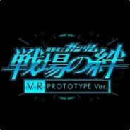『機動戦士ガンダム 戦場の絆 VR』が今冬に登場 VR ZONE SHINJUKUで期間限定の試験運用へ