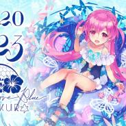 gumi、『ファントム オブ キル』のリアルイベント「ファンラブブルー鎌倉」を8月23日に開催! ラジオリハーサル・公開収録を含む盛り沢山の内容に