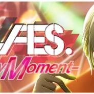 ブシロード、『D4DJ Groovy Mix』でイベント「D4 FES. -Happy Moment-」を開始 ランキング上位ユーザーを有料配信番組に無料で招待