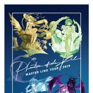gumi、『ファンキル』のリアルイベント「ファンキル マスターリンク(奏官結合)ツアー in 奈良」を9月14日に奈良ロイヤルホテルで開催