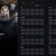 韓国NCSOFT、『リネージュ2M』で事前キャラの作成を開始! 開始後約2時間で用意された100サーバーがすべて定員に達する