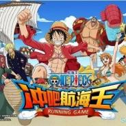 バンダイナムコ、「ONE PIECE」の公式スマホゲームの新作『冲吧航海王』を2016年夏ごろ中国で配信開始へ 中国iDreamSky社と共同で
