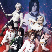 舞台『刀使ノ巫女』キャラクタービジュアル&キャストコメントが解禁に! スペシャルイベントも開催決定!