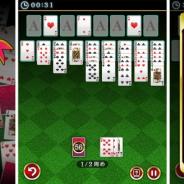 サクセス、「定番ゲーム集! パズル・将棋・囲碁forスゴ得」で『ソリティアレディジェーン』を配信!