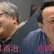 KONAMI、『PCエンジン mini』のクリエイターズインタビュー第7回『天外魔境II 卍MARU』編を公開!