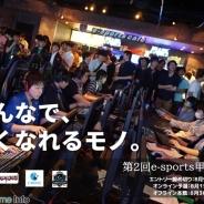 「第2回e-sports甲子園 -League of Legends-」が「Logicool G CUP」の予選大会に…優勝チームは「Logicool G CUP」に出場可能