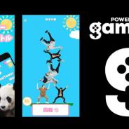 BlueStack Systems、モバイルeスポーツプラットフォーム「Game.tv」を日本でリリース