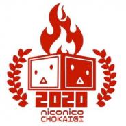 ドワンゴ、「ニコニコネット超会議2020」の一部企画の中止・延期・変更 超歌舞伎やVTuber Fesなどが対象に