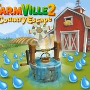 【米Google Playランキング(5/3)】Zyngaの新作『FarmVille 2』がトップ10入り間近! グリー『Knights & Dragons』も7位に上昇
