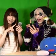 ナオ、「ゴー☆ジャス動画@GameMarket」を立ち上げ…芸人のゴー☆ジャスがゲームアプリのプレイ動画を毎日配信