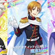 エイベックス、『KING OF PRISM プリズムラッシュ!LIVE』で「大和アレクサンダー」と「速水ヒロ」がTRFの大ヒットナンバー「masquerade」をカバー!