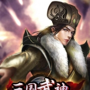 15-COMBO、6月上旬配信予定の3D戦略バトルゲーム『三国武神』の事前登録受付を開始